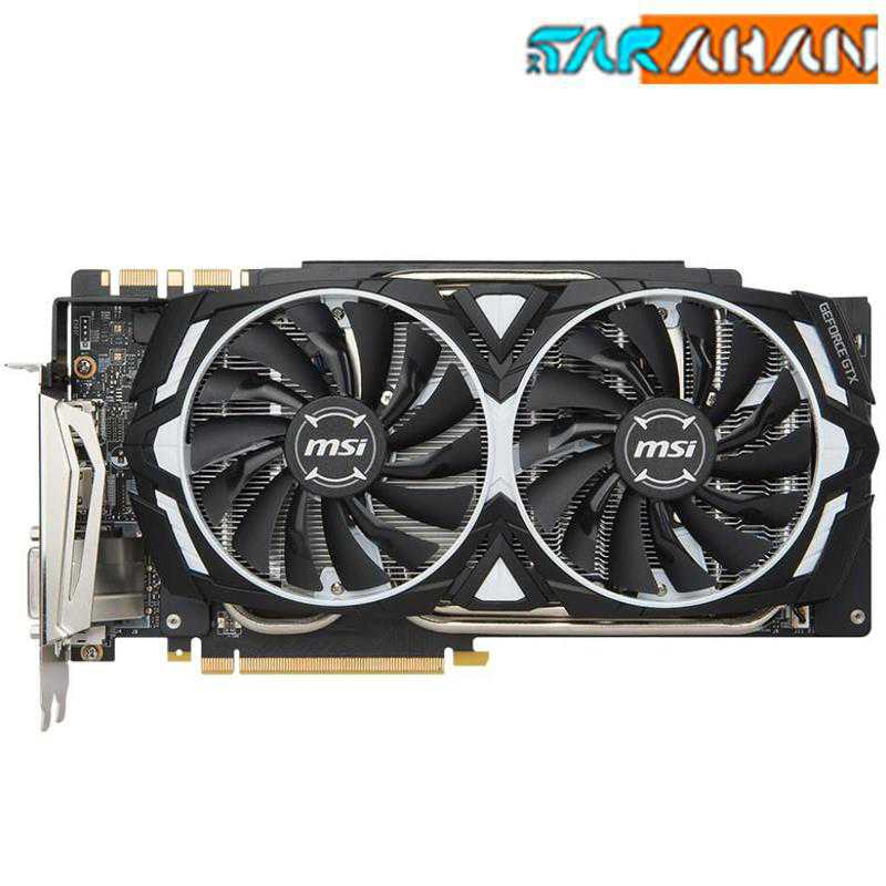 کارت گرافیک ام اس آی مدل GeForce GTX 1080 Ti ARMOR 11G OC | MSI GeForce GTX 1080 Ti ARMOR 11G OC Graphics Card